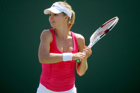 Maria Kirilenko Russian Tennis Player Pictures