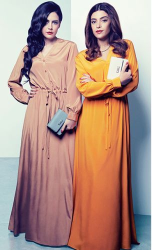 DKNY Debuts A Ramadan Collection, & It's Pretty Darn Beautiful