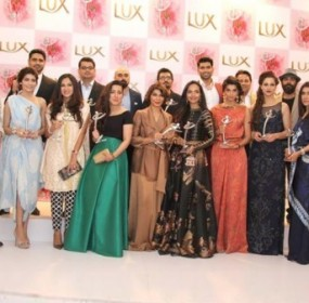 13th Annual Style Awards 2014