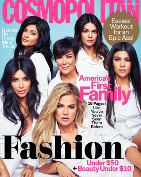 25 Reasons the Kardashian-Jenners Owned 2015