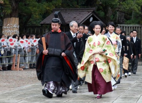 Ceremony and symbolism